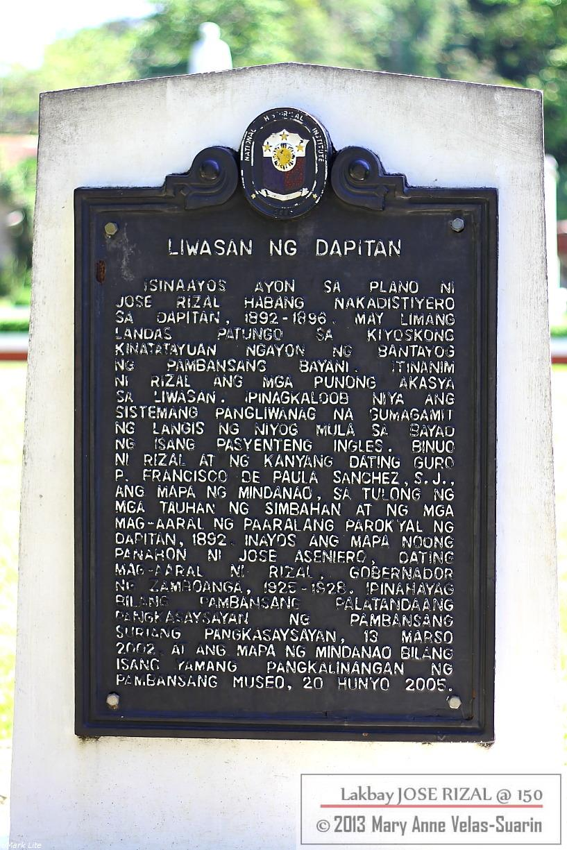 The marker to the Dapitan Plaza [Photo by Mary Anne Velas-Suarin]