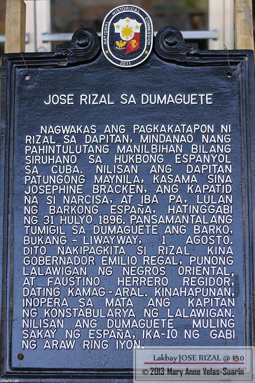 The historical marker to Rizal's Monument in Dumaguete City. [Photo by Mary Anne Velas-Suarin]