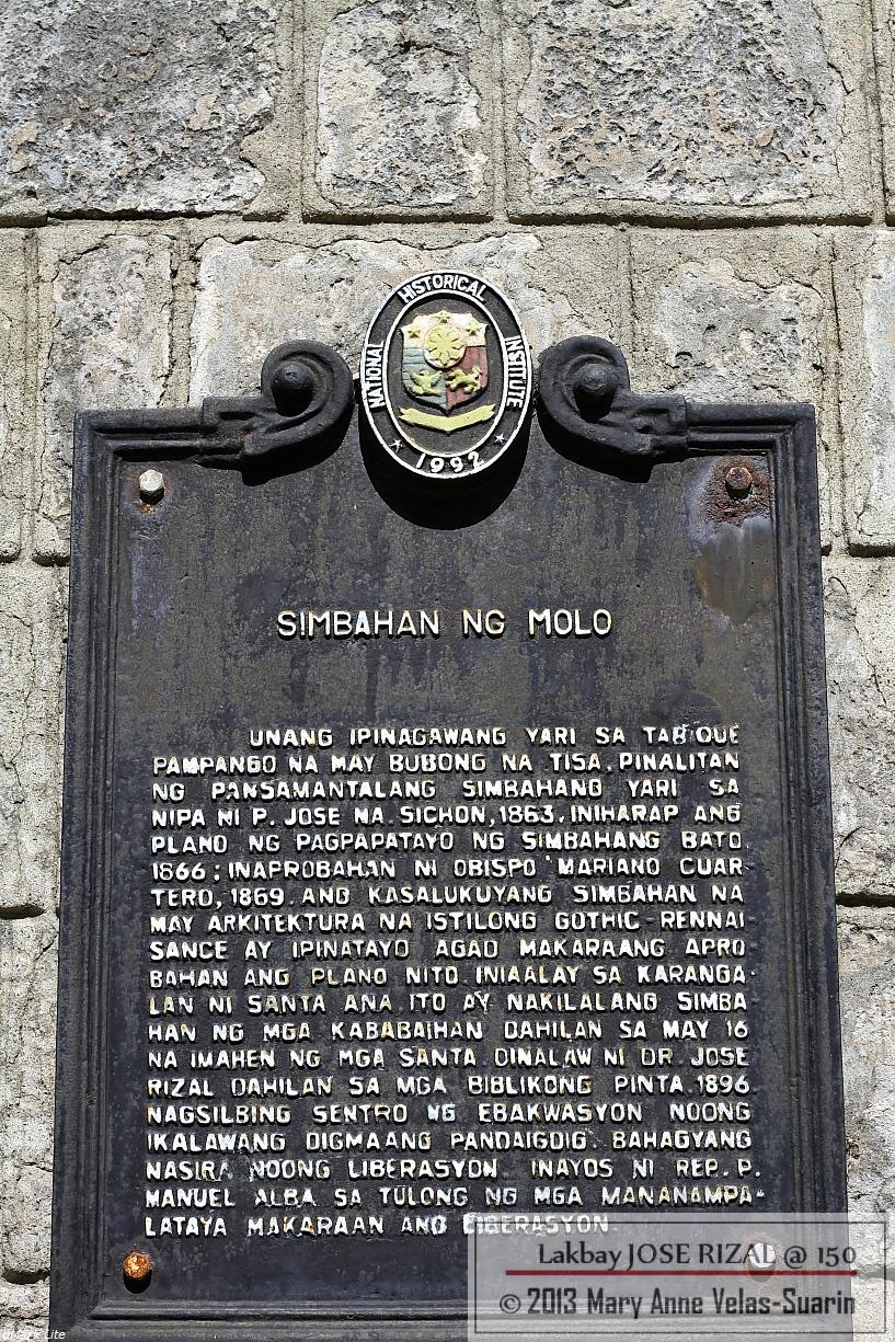 The marker to the Molo Church, Iloilo City. [Photo by Mary Anne Velas-Suarin]